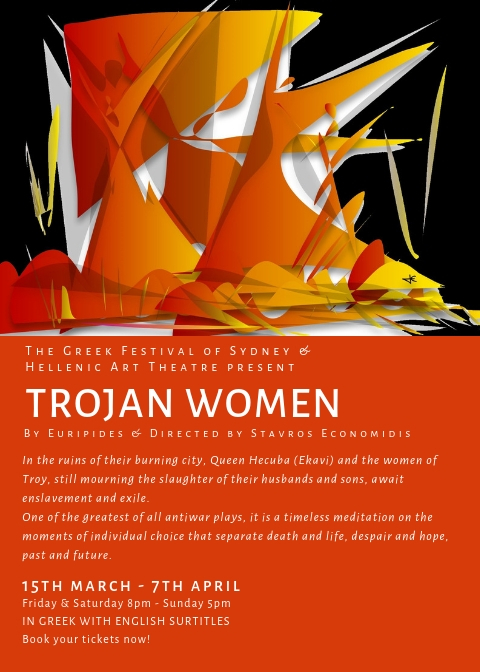 NOW PLAYING Trojan Women announcement
